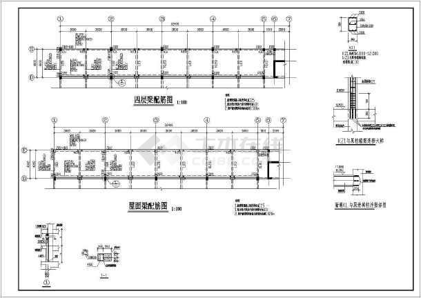 某二层框架结构加层改造施工图(含结构说明及植筋施工要求)-图二
