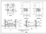 某六层框架商场加电梯改造工程施工图(共4张图)图片2