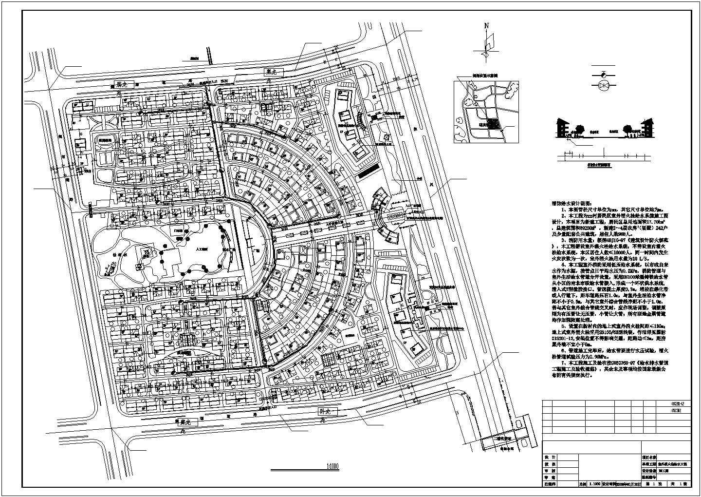 桂林市某居民区室外消火栓给水系统施工图设计图片1