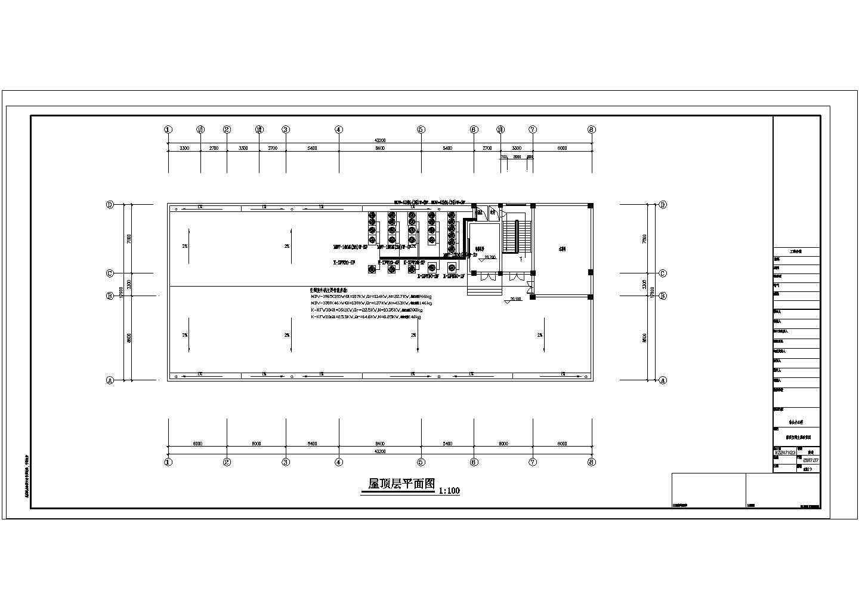 浙江某4000�O五层综合办公楼空调图纸图片3