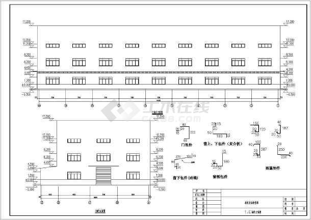 点击查看门式刚架结构机电设备检修库结构设计施工图第1张大图