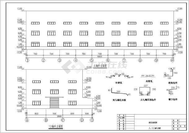 点击查看门式刚架结构机电设备检修库结构设计施工图第2张大图