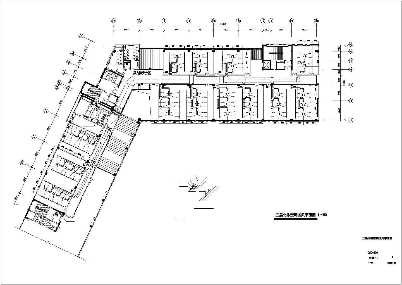 某47008�O九层综合办公楼空调通风图纸图片2