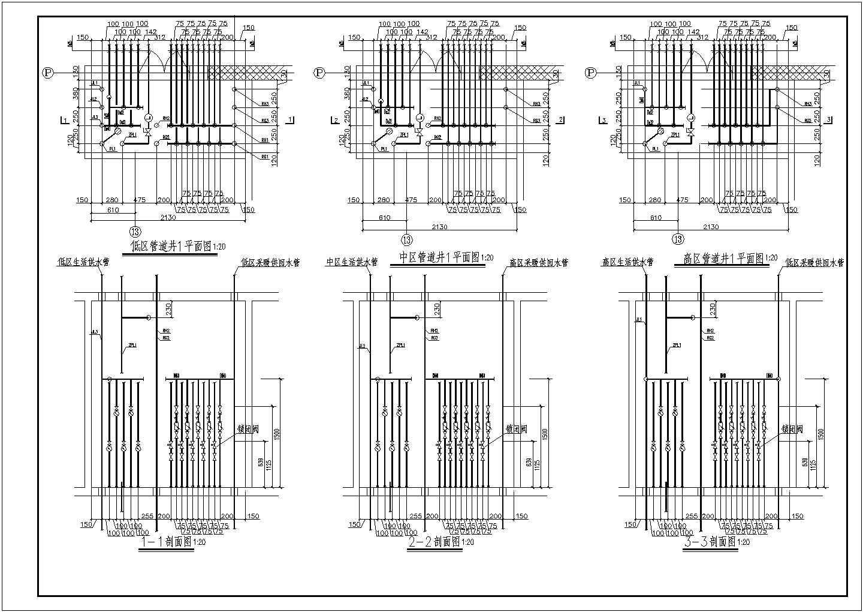 某19714�O地上二十三层商住楼采暖设计图片2