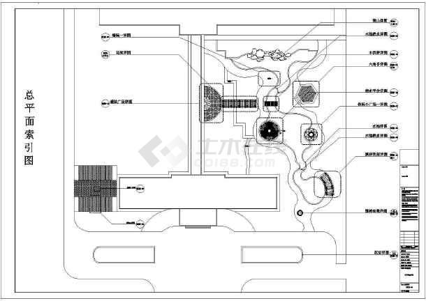 山西某医院全套园林景观施工图-图1