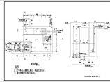 [四川]河渠综合治理工程污水处理设施施工图图片1