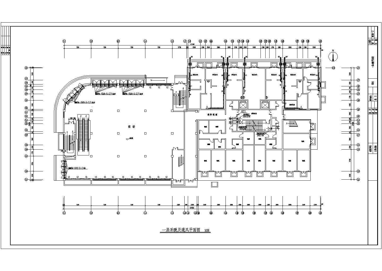 某18807�O十六层商住楼采暖通风图(散热器供暖)图片2