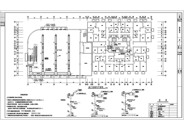 某18807�O十六层商住楼采暖通风图(散热器供暖)图片3