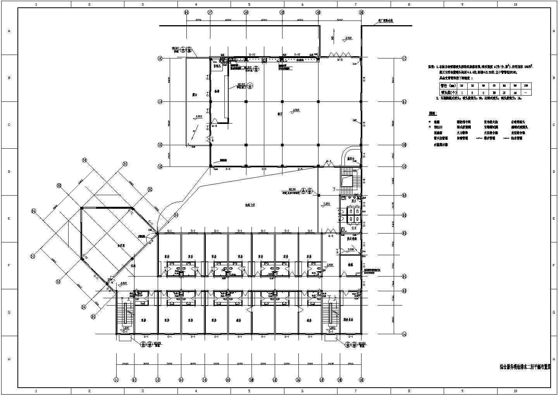 湖南某电厂综合办公楼给排水图图片1