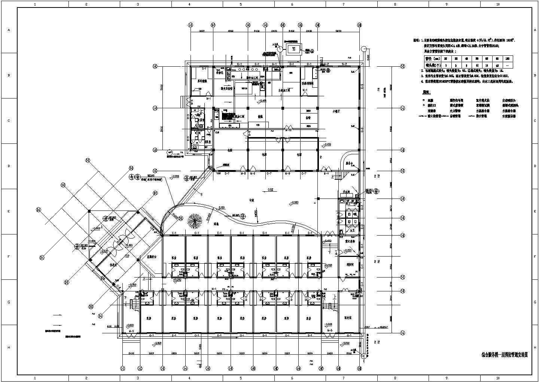 湖南某电厂综合办公楼给排水图图片2