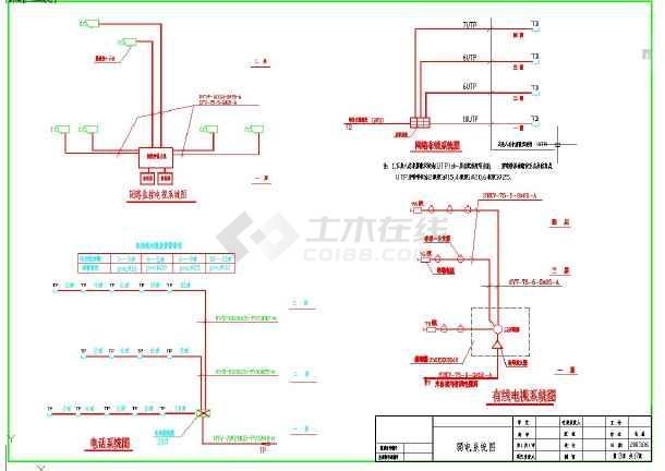 点击查看某派出所办公楼电气全套施工图纸第1张大图