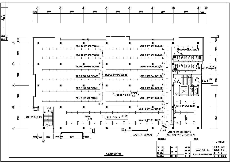 某工业厂房电气施工图纸(含电气设计说明)图片3