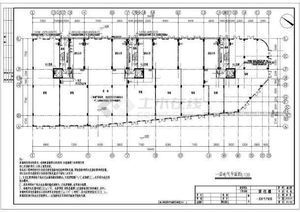 某6505㎡地上六层商住楼电气施工图(三级负荷)-图1