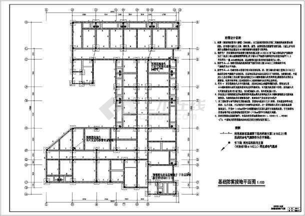 点击查看某地上七层钢筋混凝土结构医院全套电气施工图(一级负荷)第1张大图