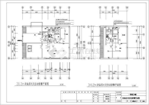 某20842㎡地上十层住宅电气施工图(二级负荷)-图二
