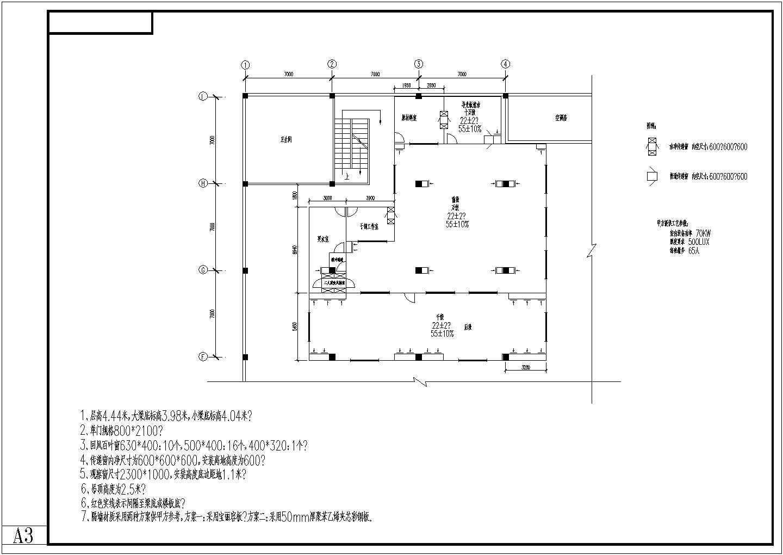 【广东】300�O净化车间洁净空调系统设计施工图图片1