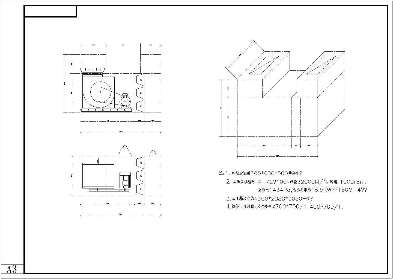 【广东】300�O净化车间洁净空调系统设计施工图图片3