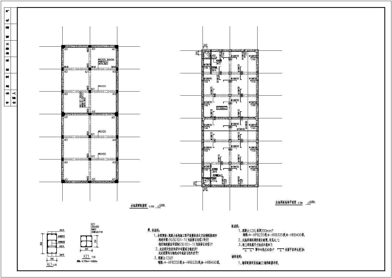 某消防水池结构设计图(基础平面布置图)图片1