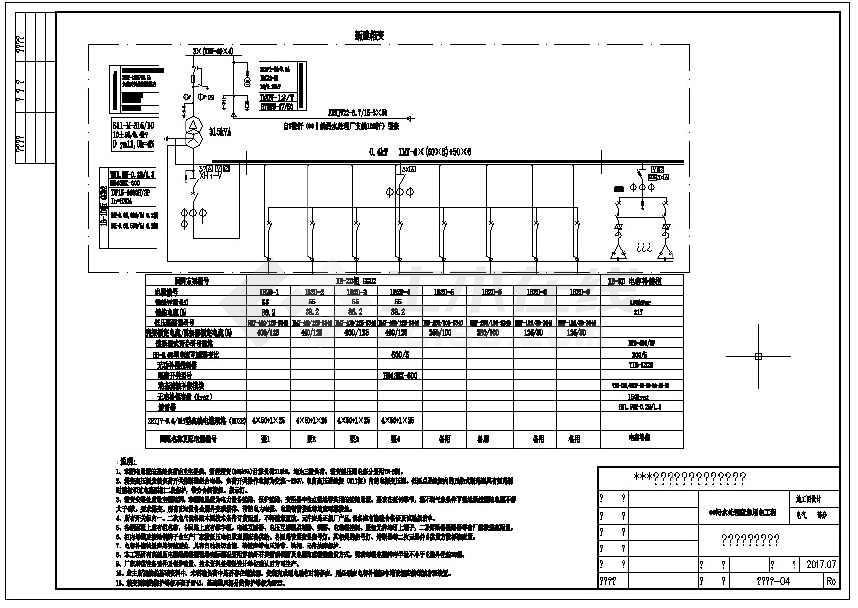 某污水处理应急用电工程电气设计详图-图2