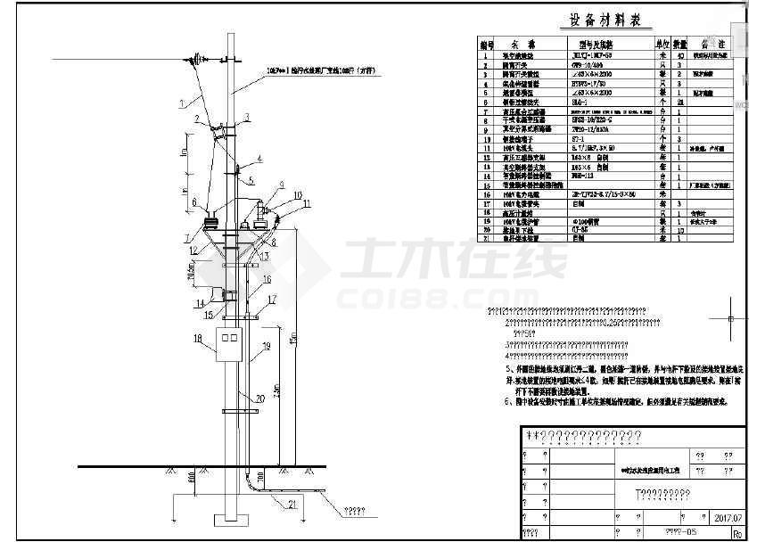 某污水处理应急用电工程电气设计详图-图3
