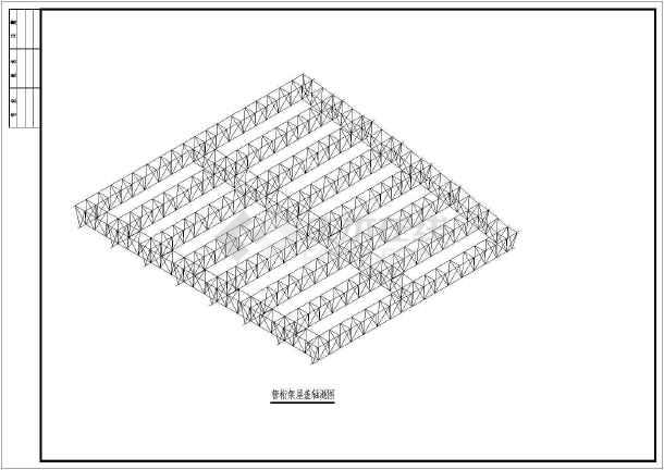 点击查看某钢桁架结构深化设计图,共15张第1张大图