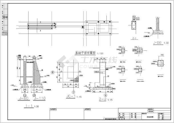 某砌体门卫结构设计图-图1