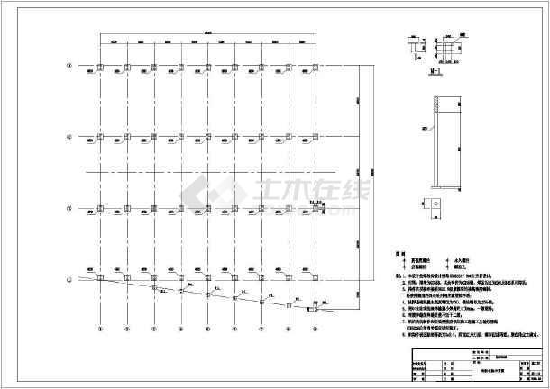 某熟料堆棚结构设计图-图二