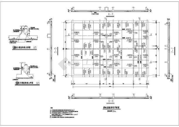 点击查看某水池S8抗渗建筑结构图第2张大图