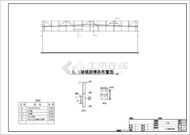 【宜昌】某厂房结构设计图-图3