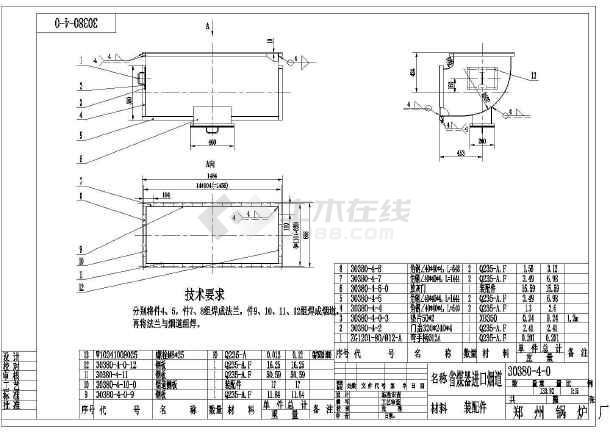 某锅炉结构设计图,共13张图-图1