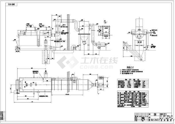 某锅炉结构设计图,共13张图-图2