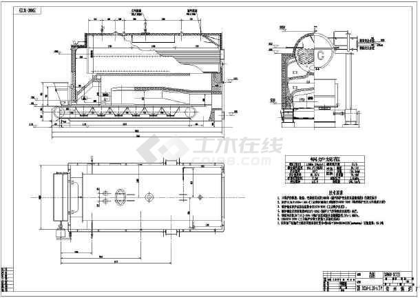 某锅炉结构设计图,共13张图-图3