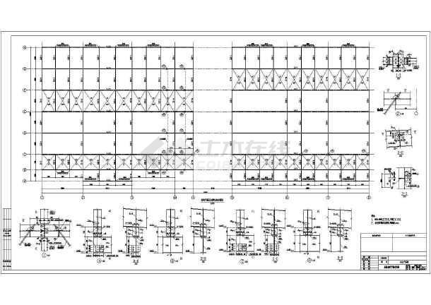 【包头】某生产线主生产车间结构设计图-图2