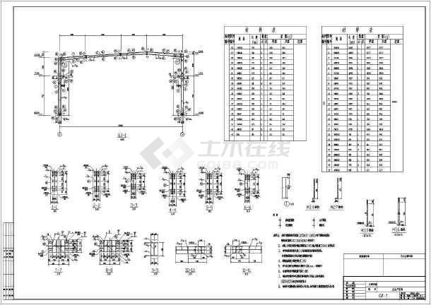 【包头】某生产线主生产车间结构设计图-图3