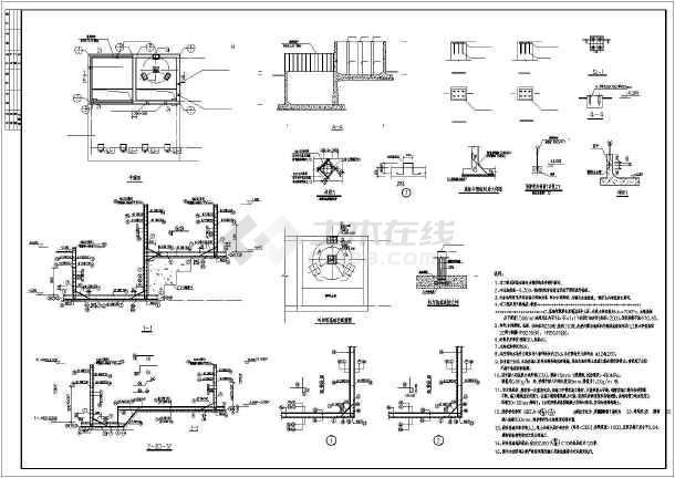 某水池S6抗渗结构设计图-图一