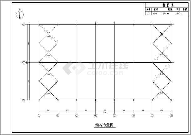 某24米跨厂房结构设计图-图一