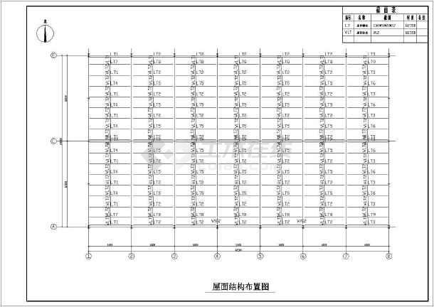 某24米跨厂房结构设计图-图二