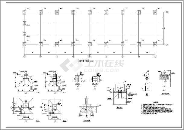 点击查看某单坡仓库结构设计图第1张大图