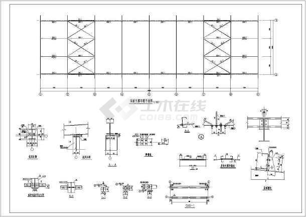 点击查看某单坡仓库结构设计图第2张大图