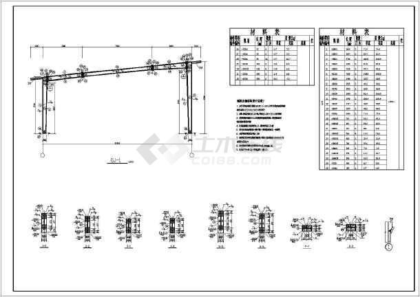某单坡仓库结构设计图-图3