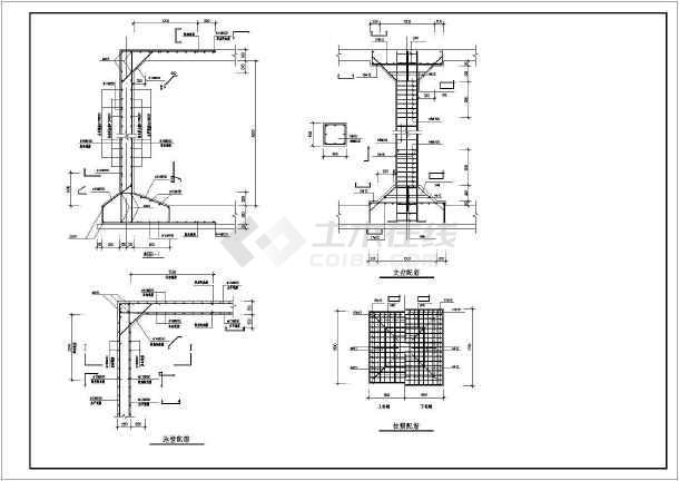 某冷却循环水池建筑结构图-图3