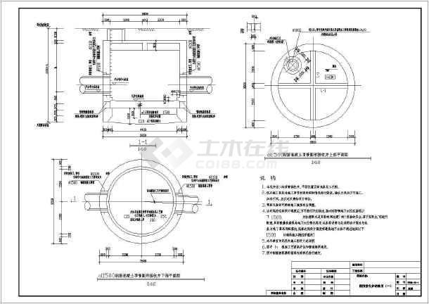 某圆形接收井结构设计图-图一