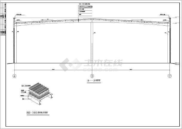某门式钢架大跨度建筑结构图,共7张-图1