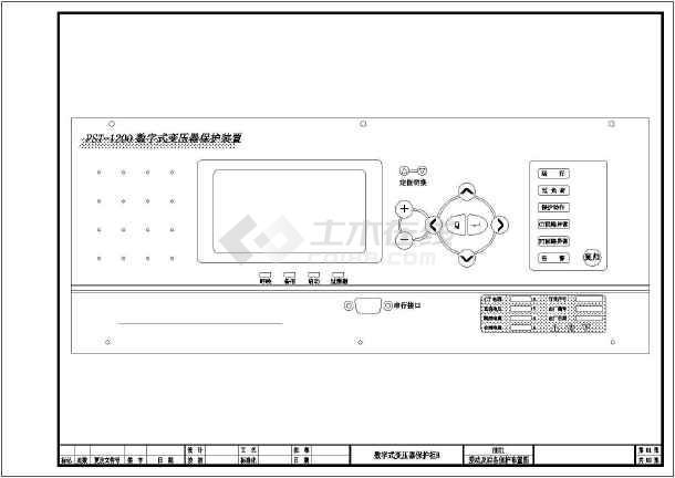 点击查看PST1200数字式变压器保护柜电气原理图第2张大图