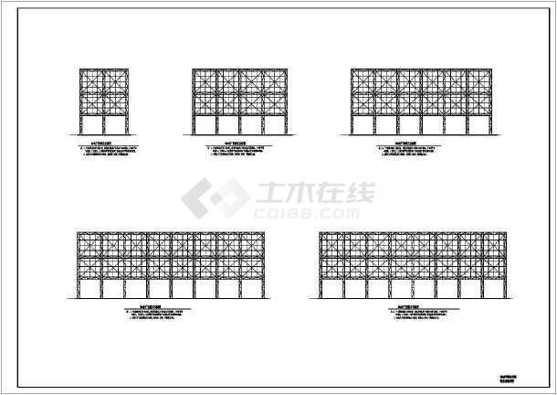 点击查看某落地广告牌丙类钢建筑结构图第2张大图