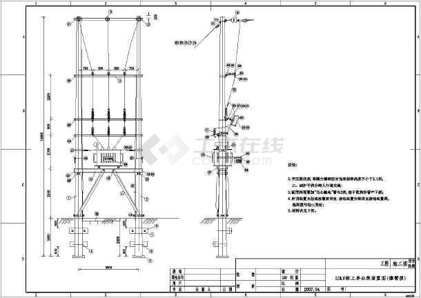 【广东】某工厂250kVA台变配电工程电气设计施工图-图一