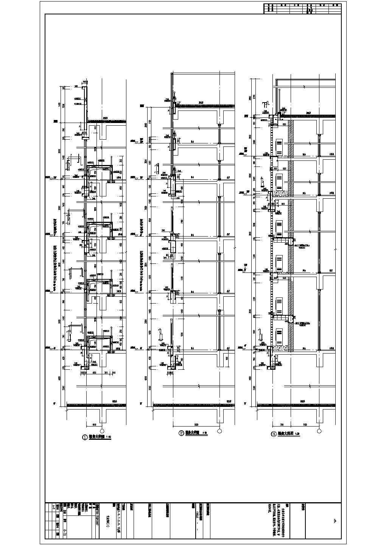[福建]六栋三十层现浇钢筋混凝土剪力墙结构住宅楼结构施工图图片1