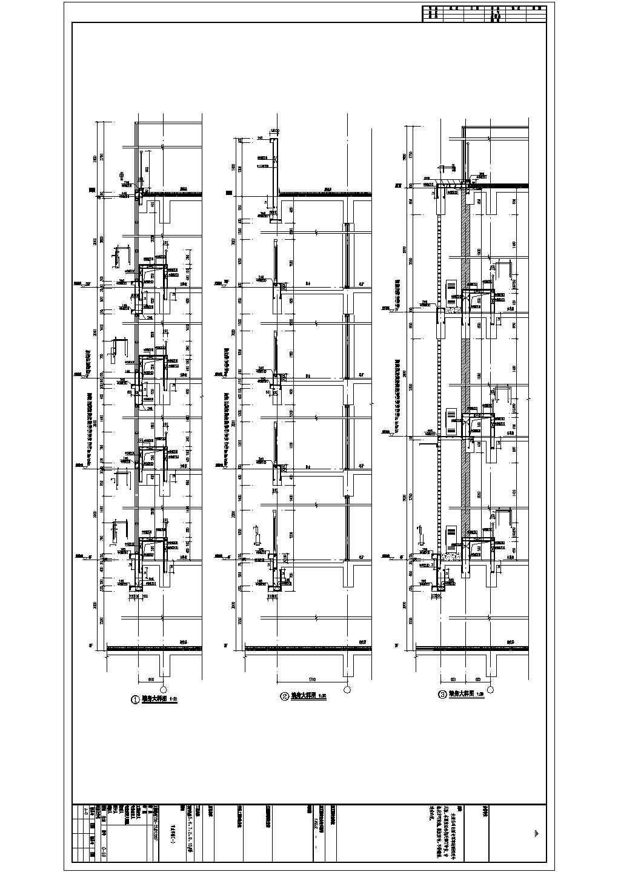 [福建]六栋三十层现浇钢筋混凝土剪力墙结构住宅楼结构施工图图片3