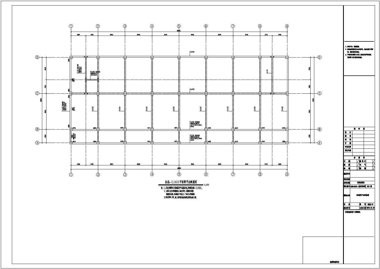 【包头】某四层框架沿街商铺结构设计施工图(两套图纸)图片1