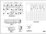 30层商住楼各种系统图(高低压配电系统图、动力照明系统、防雷接地系统)图片3